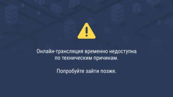 Webcam Petrozavodsk