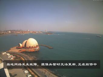 Webcam Qingdao (Tsingtao)