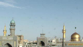 Webcam Mashad