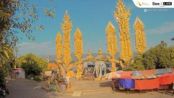 Webcam Chiang Saen (Golden Triangle)