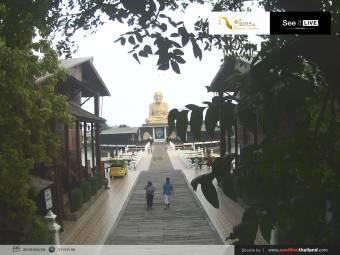 Webcam Phra Nakhon Si Ayutthaya