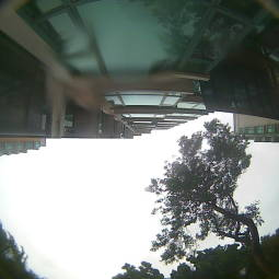 Webcam Zhuhai