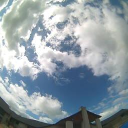 Webcam Karapiro