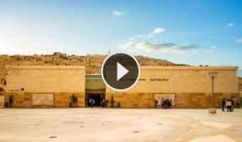 Webcam Petra