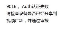 Webcam Qingyuan
