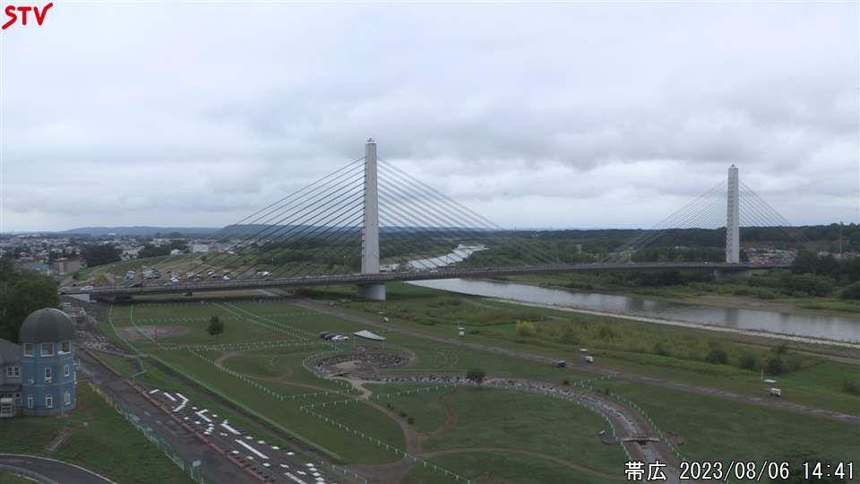 Live Webcam Obihiro: City View