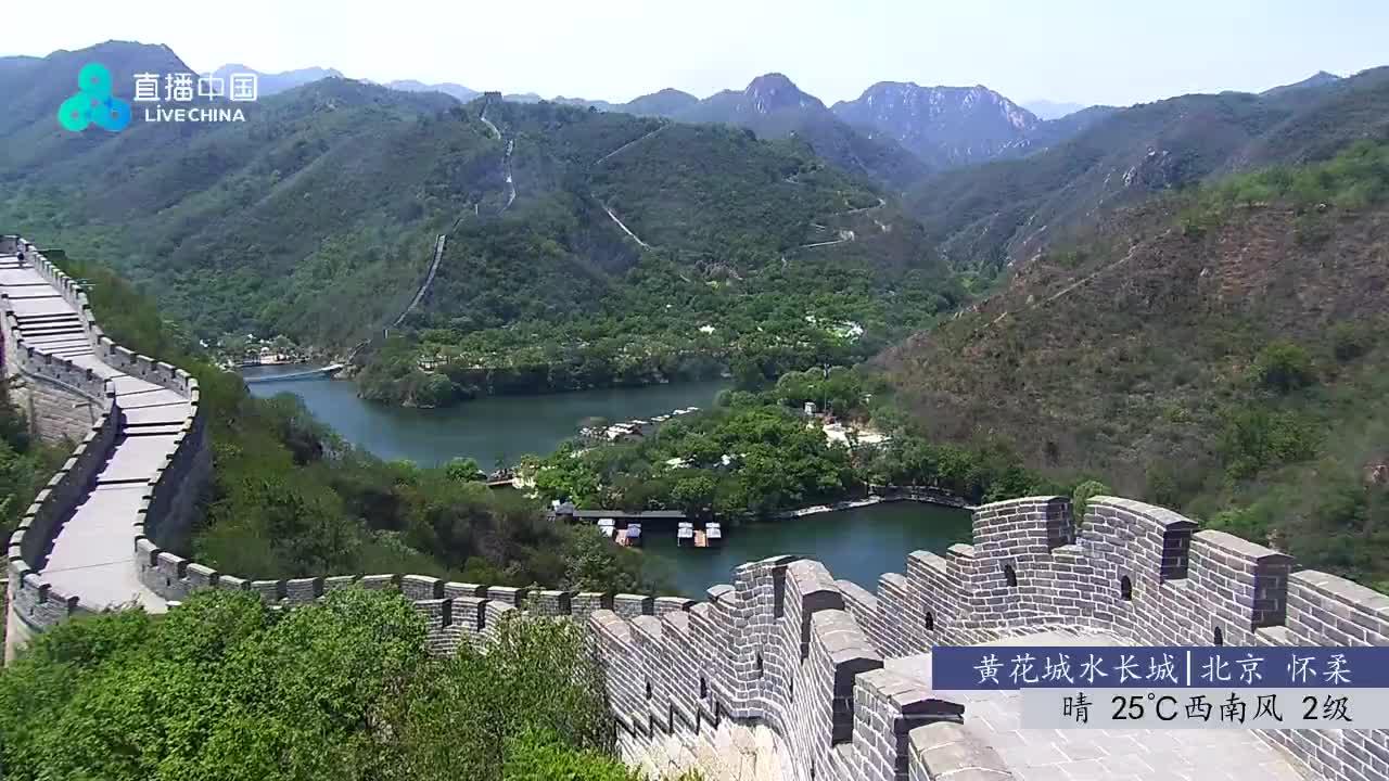 Great Wall Stream