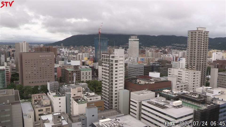 Webcam and Weather Sapporo, Japan - Webcam Galore