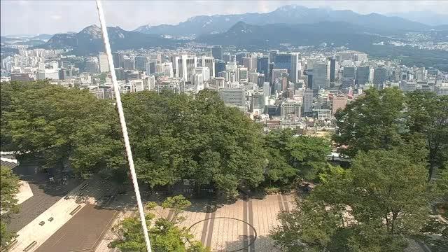 Seoul Mon. 09:26