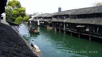 Wuzhen Sat. 07:00