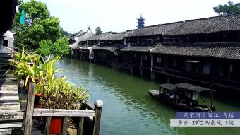 Wuzhen Sat. 10:00