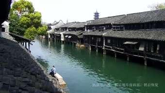 Wuzhen Sat. 20:00