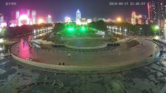 Chaozhou Fri. 22:35