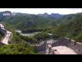 HD Stream Grande Muraglia Cinese