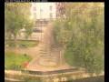 Webcam Shrewsbury: Quantum Leap Site