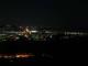 Webcam Pescara