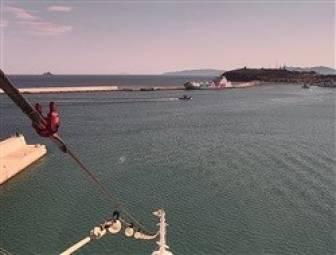 Webcam Costa Victoria