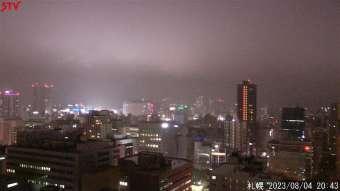 Sapporo Sapporo vor 31 Minuten