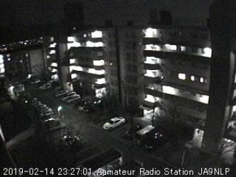 Webcam Kyoto