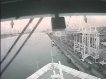 Webcam MSC Armonia
