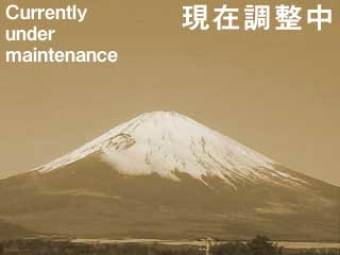 Webcam Fujisan