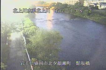 Webcam Morioka