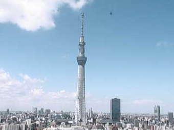 Tokyo Tokyo 56 minutes ago
