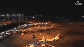 Naha (Okinawa) Naha (Okinawa) 5 minutes ago