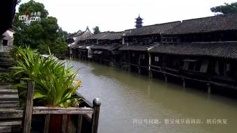 Webcam Wuzhen