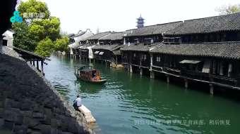 Webcam Wuzhen