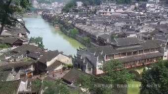 Webcam Fenghuang