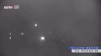 Dunhuang Dunhuang 6 minutes ago