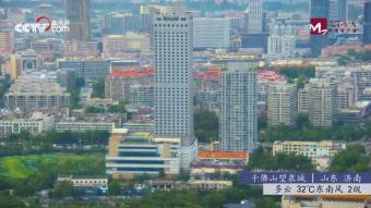 Tai Shan Tai Shan 21 days ago