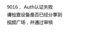 Guilin Guilin 254 days ago