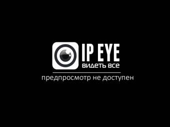 Webcam Omsk