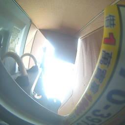 Webcam Taoyuan