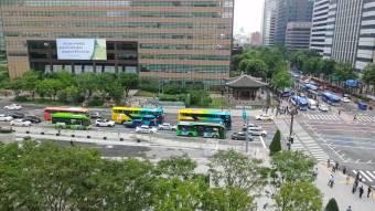 Seoul vor einer Stunde