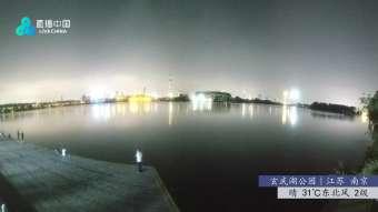 Nanjing Nanjing 28 minutes ago
