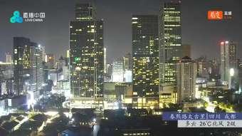 Chengdu Chengdu 29 minutes ago