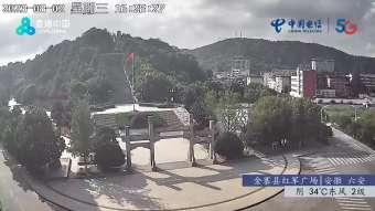 Wuxi Wuxi 49 minutes ago