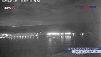 Qingdao (Tsingtao) Qingdao (Tsingtao) 10 minutes ago