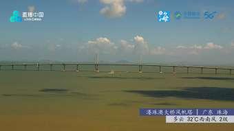 Wuhan Wuhan vor 48 Minuten