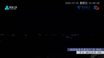 Jianghan Customs House