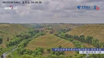 Zhengzhou Zhengzhou 0 minutes ago